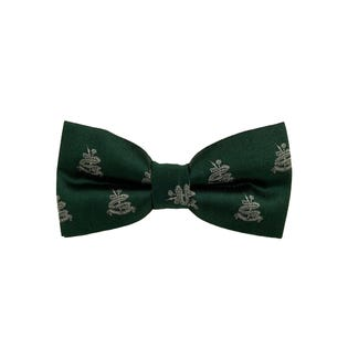 Canadian Intelligence Corps Silk Bow Tie