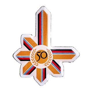 RCLS 50th Anniversary Lapel Pin