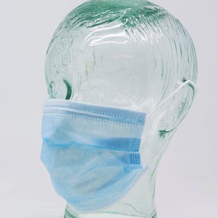 Disposable Non Medical Mask - 50pk
