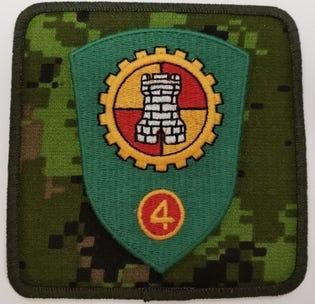 4 CDSG Badge